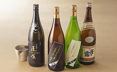 B-142 丸西酒造合資会社蓬原蒸溜所 白麹・黒麹飲み比べセット