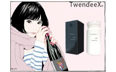 30B021 エイジングケアサプリメント【TwendeeX】 ボトルサイズ