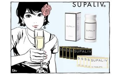 30E006 飲酒サポートサプリメント【SUPALIV】ボトルサイズ&白箱&黒箱セット