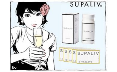 30C018 【SUPALIV】 ボトルサイズ&白箱セット