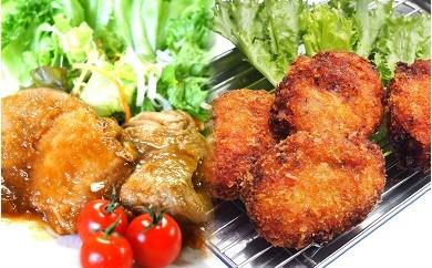 国産地鶏と特産たこコロッケのセット_0904