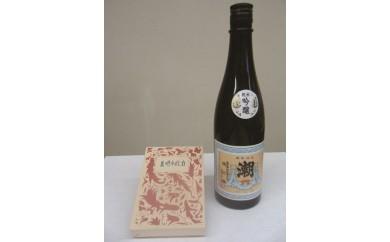 A-47 北原白秋小唄集と銘酒「潮(うしお)」