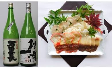 D101高級食材クジラ詰め合わせにピッタリの日本酒セット