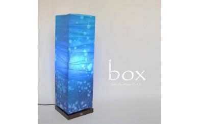 D31-01 box B-522-LD 深海