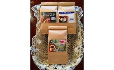 S10-23 カフェ・アダチ 自家焙煎コーヒー豆詰合せセット