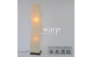 D48-01 warp SF-2068 本美濃紙