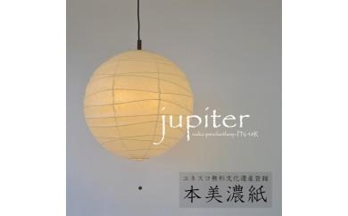 D38-01 jupiter PN-48R 本美濃紙