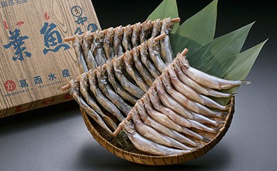 [Ka403-A037]【オスメス食べ比べ】北海道産・ししゃもセット