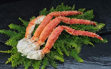 [Ka405-C026]【蟹の王様!】ボイルタラバガニ脚1.0kg