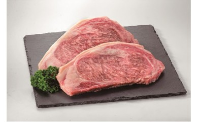 C-6 柳川産博多和牛 ステーキセット 【期間限定!300g増量】