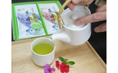 A-058 ★お茶伝来の地・佐賀★基山茶高級煎茶2袋セット【無農薬栽培】