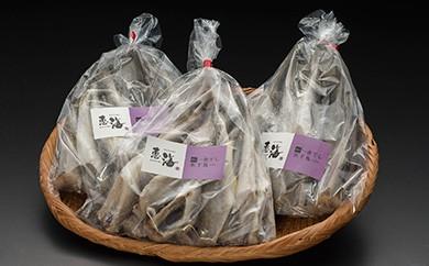[Ka403-A039]北海道産・一夜干し味付こまい 500g×3
