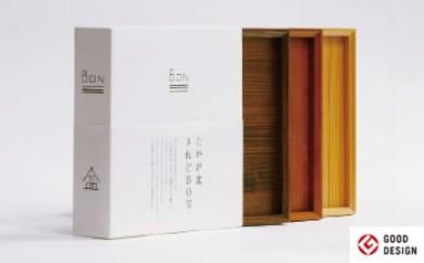 H70072014グッドデザイン賞受賞『BON』
