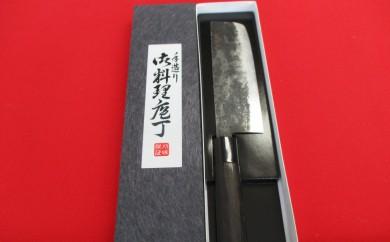 3-015 菜切包丁(本焼包丁)