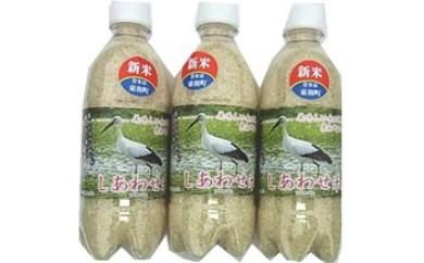 L7050【期間限定】平成29年宮城県登米市産 登米市産のひとめぼれ精米ペットボトル約450g×3本