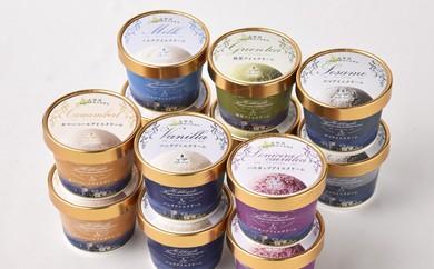 北海道黒松内のこだわり最高級トワ・ヴェールアイスクリーム12個セット(全6種×各2個)