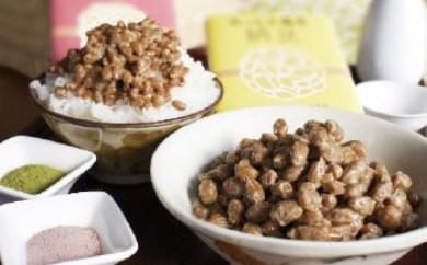 C7004生産者が原料にこだわった【宮城県登米産 大豆】手作り納豆