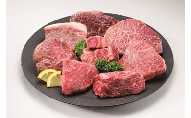 B-3 柳川産博多和牛一頭お楽しみセット【今なら!黄金カレー1食分おまけ付き】