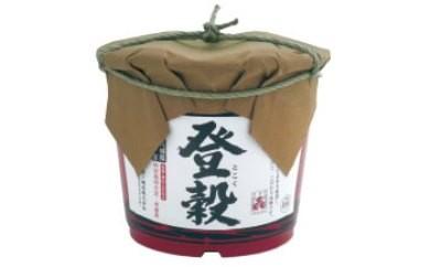F7008登穀味噌2kg朱樽
