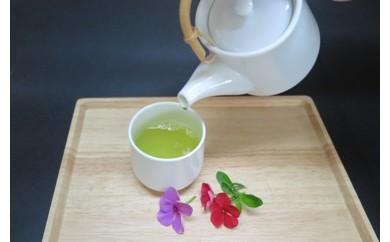 A-059★お茶伝来の地・佐賀★基山茶特上煎茶3袋セット【無農薬栽培】