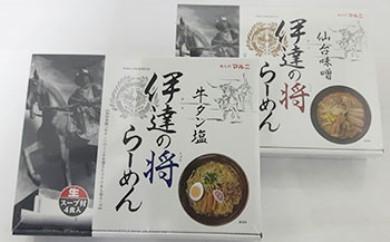 M7007伊達の将ラーメン 仙台味噌・牛タン塩 各4食