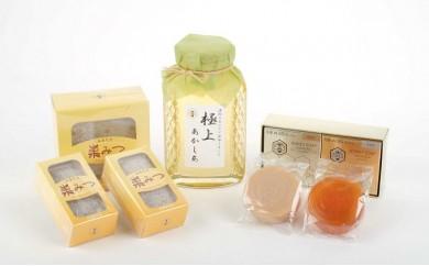 [№5674-0286]国産天然100% 蜂蜜極上セット