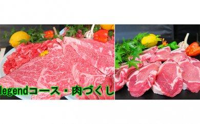K-005 千歳屋:★レジェンドコース・肉づくし★佐賀産和牛&金星豚等 3カ月連続