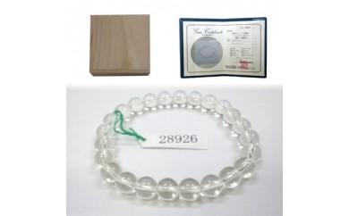 503-028 天然水晶8ミリ玉ブレスレット 鑑別書付