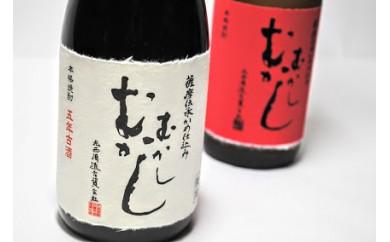 A-134 プレミアム限定☆創業100周年品むかしむかし紅古酒