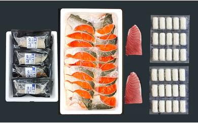 803-138 マルイリ銀ダラ伝承漬16切1704+マルイリ天然本鮪大トロ(シャリ玉付)+紅鮭(甘口)姿切り