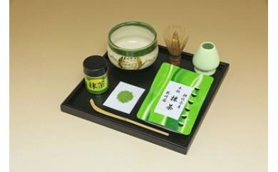 503-196 本格的抹茶セット一式