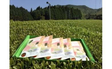 【新茶】西井製茶の上煎茶「日向の葉香」5袋セット