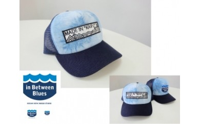 IBB16 海陽町の海と空と藍の青が作った【藍染CAP/MADE IN KAIFU ver.】 サイズフリー