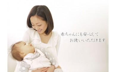 AD04 清潔で肌に優しい「二重ガーゼ枕カバー」【10pt】