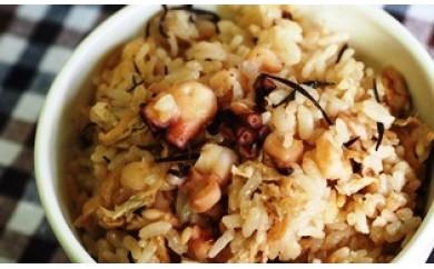 A29242 国東半島の本格派漁師めしが作れる!たこ飯の素(お米12合分)・通