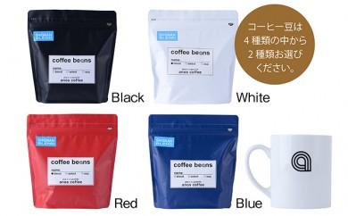 [№5940-0052][anos coffee]マグカップ&Shonan Blend 200g×2袋