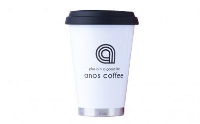 [№5940-0053][anos coffee]タンブラー(330ml) ホワイト