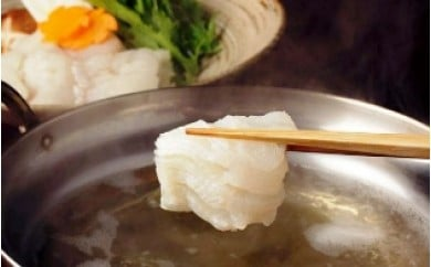 A29245 高級魚をご家庭で!豊後ハモの骨切り&唐揚げ用(計1kg)・通