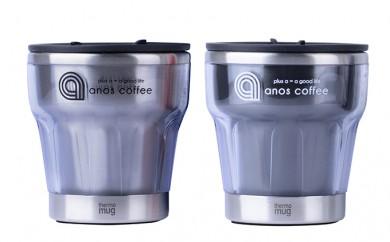 [№5940-0054][anos coffee]タンブラー(250ml)