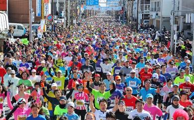 [№5714‐0034]第52回 青梅マラソン大会30キロの部出場権利