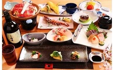 京町観光ホテル 新館和洋室 朝食付 2名様宿泊券