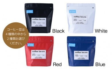[№5940-7138]0048[anos coffee]Shonan Blend 【Red&Blue】