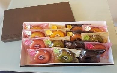 焼きドーナツ詰め合わせ_0N01