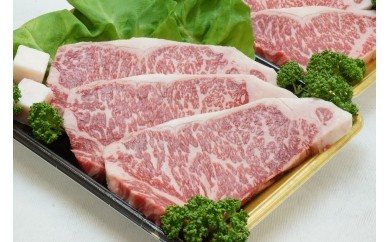 【720牧場グループ牛】 ロースステーキ 180g×5枚 ステーキ肉