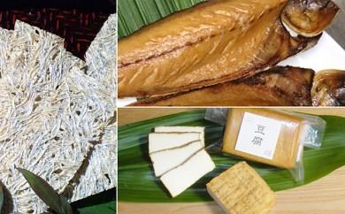 [№5940-0063]湘南いぶしの人気の肴燻製セット