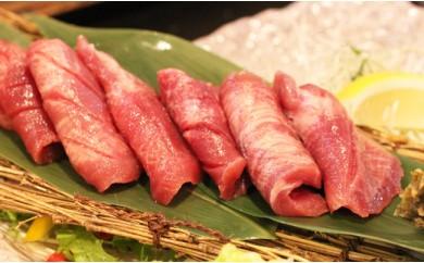 極厚!!厚切牛タン1.2㎏ 塩味・味噌セット