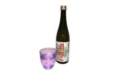 NA206 純米大吟醸 出羽燦々100% 50%精米