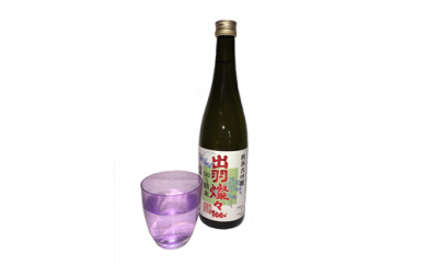 NA206 城下町松山で約190年続く、小さな酒蔵からお届けします。純米大吟醸 出羽燦々100% 50%精米