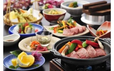 MIYAZAKI プラン 宮崎採れ野菜と宮崎牛 ペア宿泊券