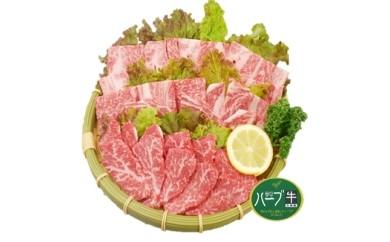宮崎ハーブ牛交雑種 焼肉セット1.2kg